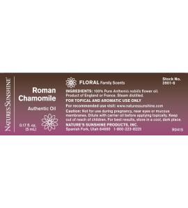 Roman Chamomile (5 ml)