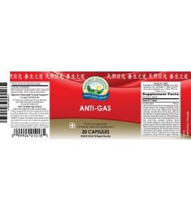 Anti-Gas TCM Concentrate (30 Caps)